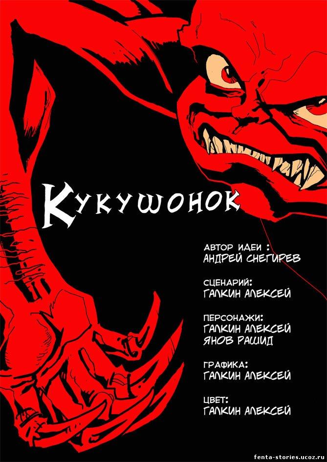 http://fenta-stories.ucoz.ru/_ph/14/265382591.jpg